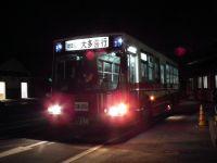 Miyako_20110331_15