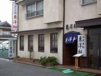 Sawara20110403_01