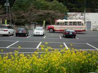 Sawara_bus20110403_03