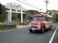 Sawara_bus20110403_07