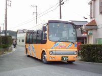 Hmc20110407_02