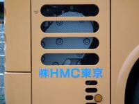 Hmc20110407_04
