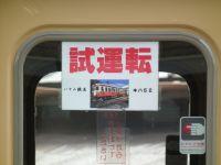 Isumi_kiha52_20110408_10