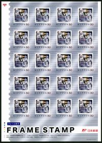 Fram_stamp20_02