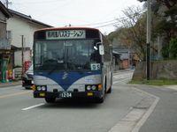 Sado20110429_41