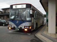 Sado20110429_94