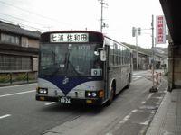 Sado20110429_95