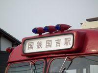 Isumi_kiha52_20110504_32