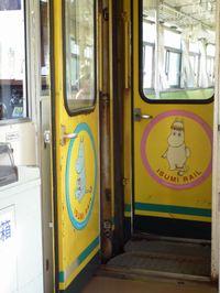 Isumi_rail_20110508_34