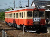 Isumi_rail_20110508_35