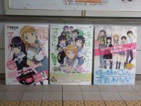 Chiba_mono20110514_05