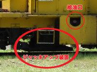 Kominato_nakano20110519_22_2