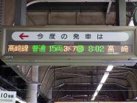 Gyoda20110522_01