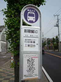 Gyoda20110522_05