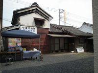 Gyoda20110522_12