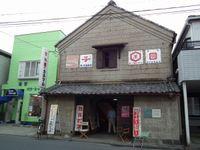 Gyoda20110522_15