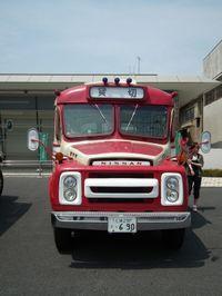 Gyoda20110522_22