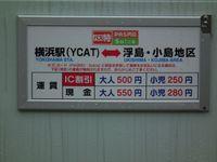 Keikyu20110529_02