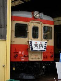 Isumi_kenmin20110614_02