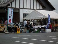 Isumi_kenmin20110614_03