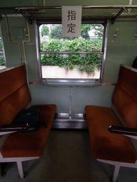 Isumi_kenmin20110614_08