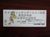 Isumi_hotaru20110615_01
