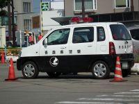 Higasinihon_pass_20110619_25