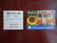 Hitatinaka20110625_08