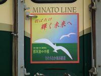 Hitatinaka20110625_40
