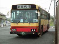 Hitatinaka_daiko_bus_03