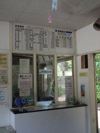 Akaharu20110709
