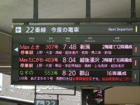 Akaharu20110709_01