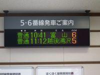 Akaharu20110709_06