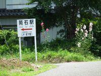 Akaharu20110709_18