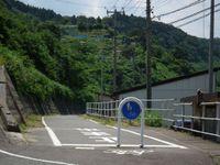 Akaharu20110709_21