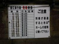 Akaharu20110709_28