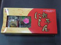 Akaharu20110709_29