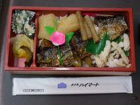 Akaharu20110709_30