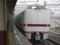 Akaharu20110709_34