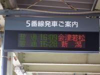 Akaharu20110709_37