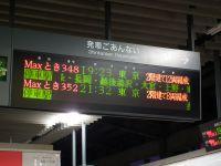 Akaharu20110709_49