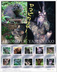 P_stamp_okinawa20110721