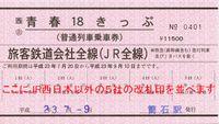 Jr6_20110722_01
