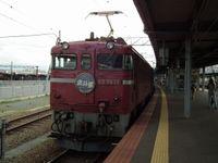 Hakodate20110723_01