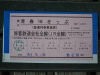 Jr6_20110724_01