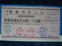 Jr6_20110727_01