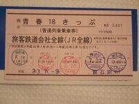 Jr6_20110728_01