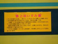 Pop_20110807_02