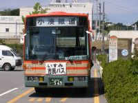 Kaisuiyoku_bus1