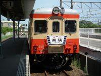 Isumi_kiha52_20110813_05